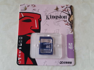 NYT Kingston 16 Gb sd kort