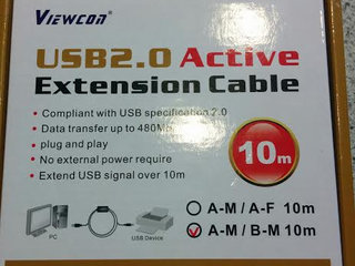 10 m Active USB 2.0 extension cable