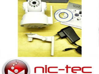 IP Camera Babyalarm