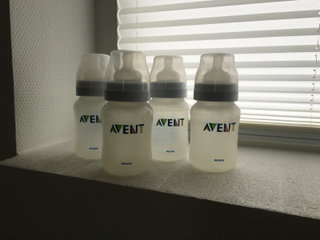 Philips Avent Sutteflaske (260 ml) 4 stk