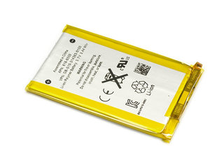 Kampagne vare, iPod Touch 4th Gen Batteri