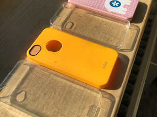 IPhone 4 og 4S cover
