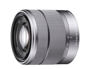 Sony zoomlins SEL1855