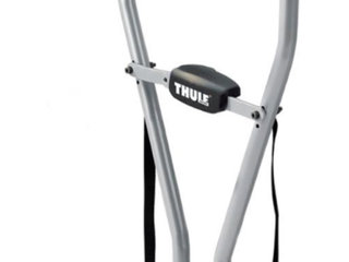 Cykelholder Thule Expres 970