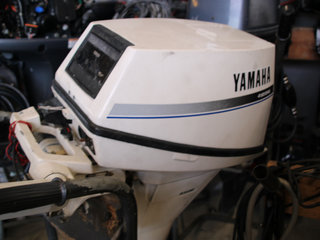 Yamaha FT9.9AMHL