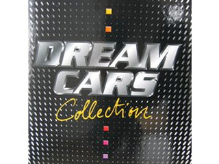 Dream Cars Collection, Atlas Forlaget